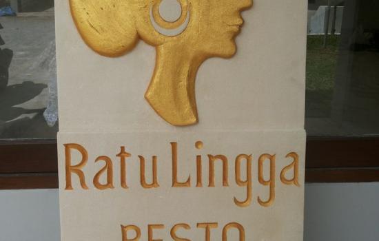 Cast Stone Signage