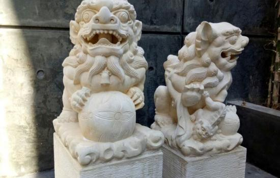 Balinese Carving Stone